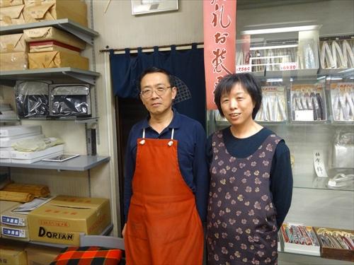 写真10内藤さん夫妻