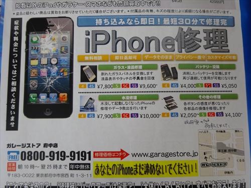 写真9iPhone