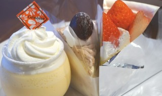 ジェノワーズ ケーキ