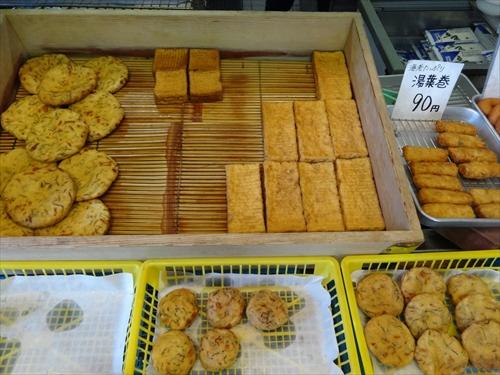 町田豆腐店3油揚げ