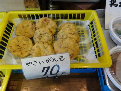 町田豆腐店4がんも