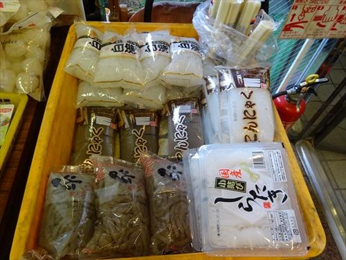 町田豆腐店6こんにゃく1