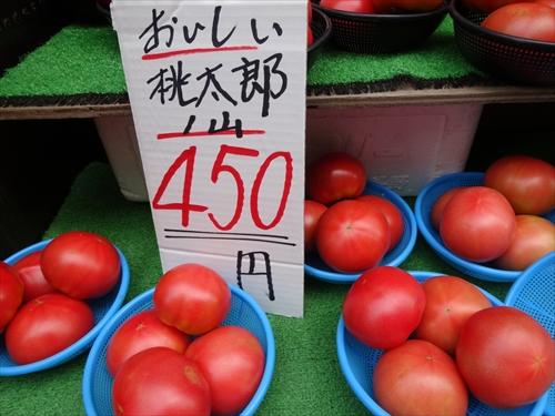 蕪木青果店3トマト