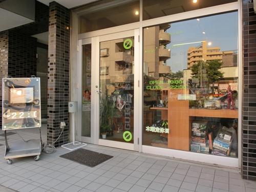 ガイドビーコン・1店頭