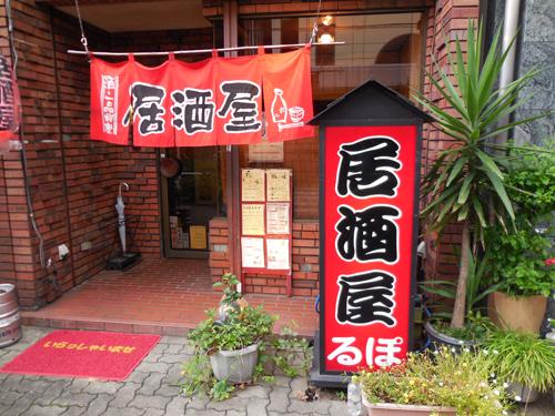 写真2:店頭(入口)