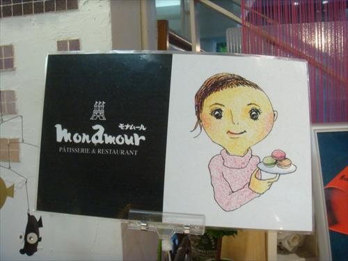モナムール6店内3