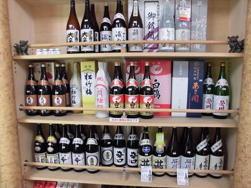 写真6日本酒