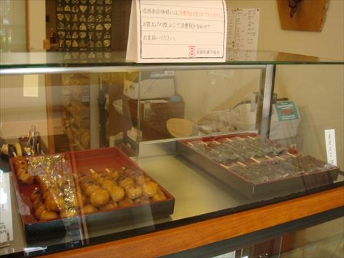 御菓子司亀田屋5焼きだんご