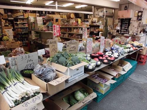 写真11野菜2