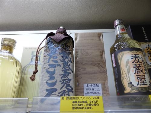 141017(有)浦野商店写真8たごころ