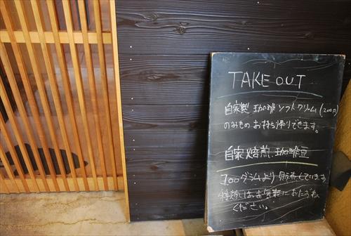 こぐま屋珈琲店12店頭