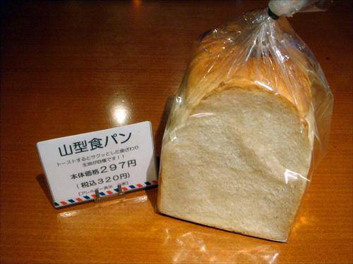 やまかわ4山形食パン