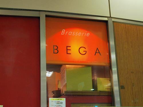BEGA1店頭1