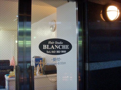 BLANCHE9店頭2