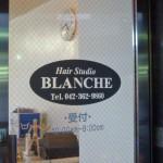 BLANCHEtop