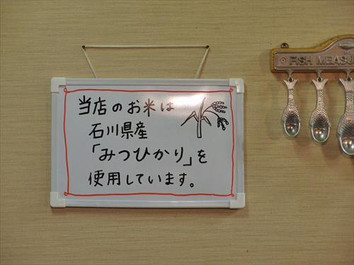 カレーハウスすぷーん5店内3