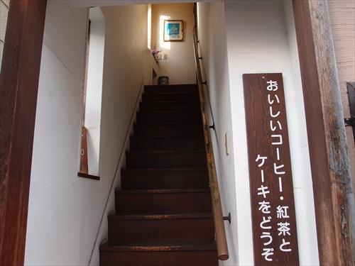 ガルリカフェ2階段