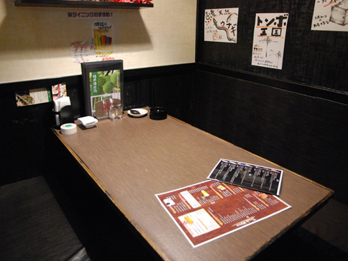 絆DINING3店内2