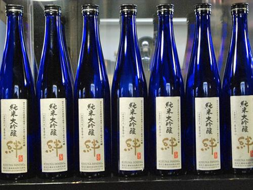 絆DINING7酒1