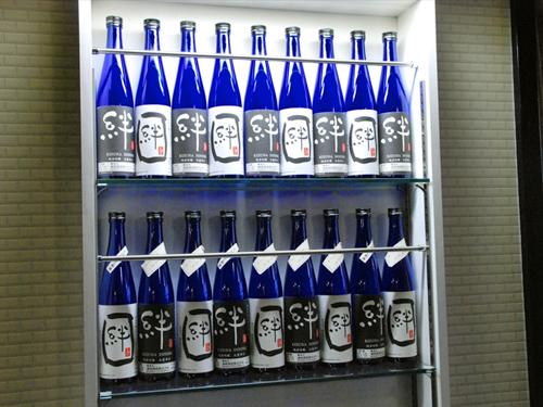 絆DINING8酒2