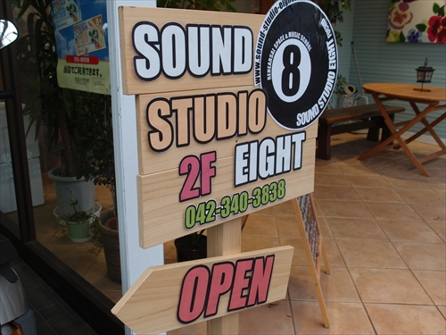 SOUNDSTUDIO EIGHT1看板
