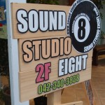 SOUNDSTUDIO EIGHTtop