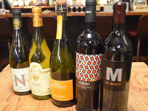 オリエンタルバルAKICHI7ワイン