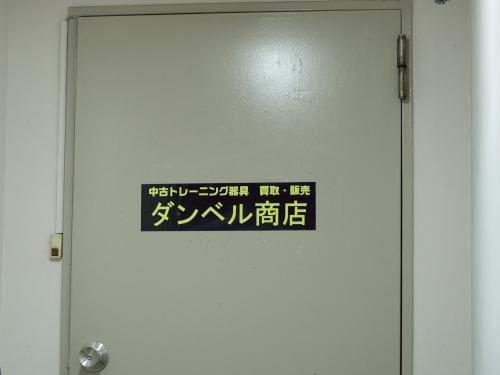 写真002