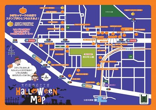 美好町ハロウィンマップ2016 A3_0928のコピー